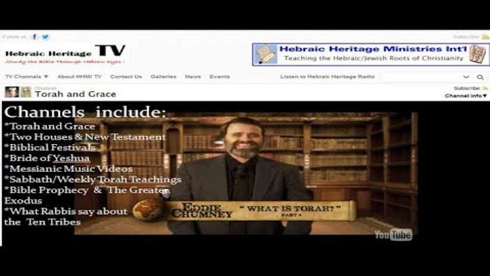 Announcing Launch of Hebraic Heritage TV: www hebroots tv (Eddie Chumney)